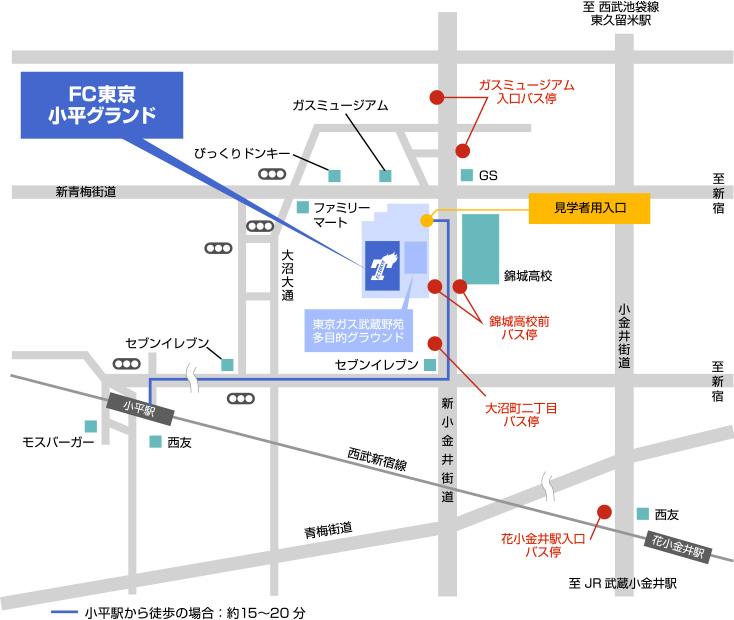 FC東京練習場