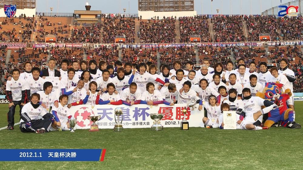 20回目の「創設の日」を迎えて|ニュース|FC東京オフィシャルホームページ
