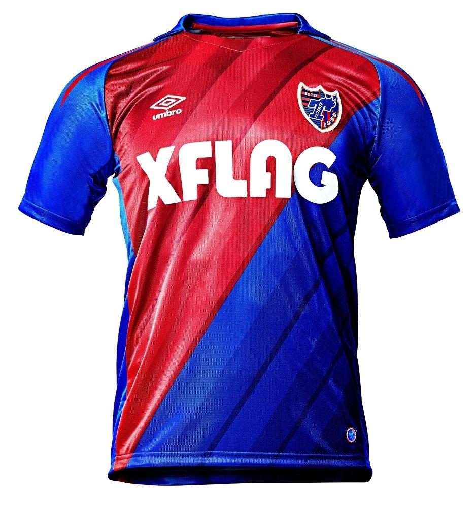 J League Football Shirts: Top 5 Shirts: J League 2019