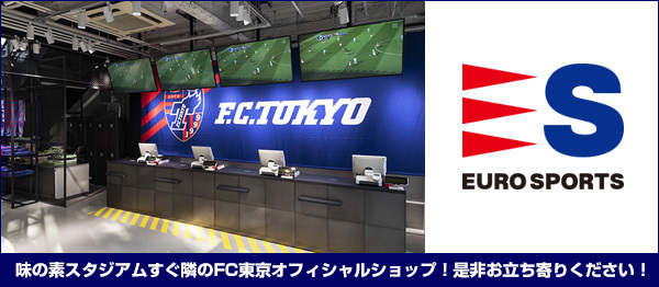 https://www.euro-sports.jp/football/store.html