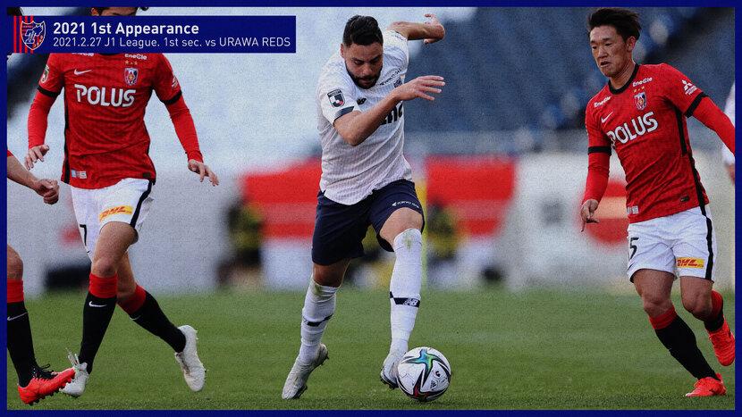 ディエゴ オリヴェイラ 選手 & スタッフ FC東京オフィシャルホームページ
