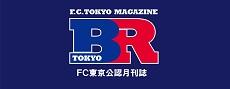 F.C.TOKYO MAGAZINE BR TOKYO