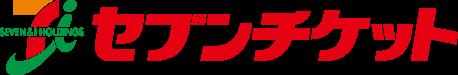 seven logo かんたん購入ガイド(インターネット販売)
