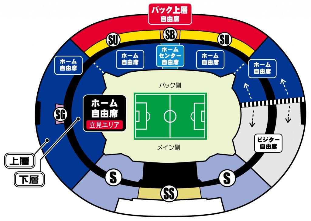 味スタ席割図 1024x728 【チケット・観戦】スタジアム