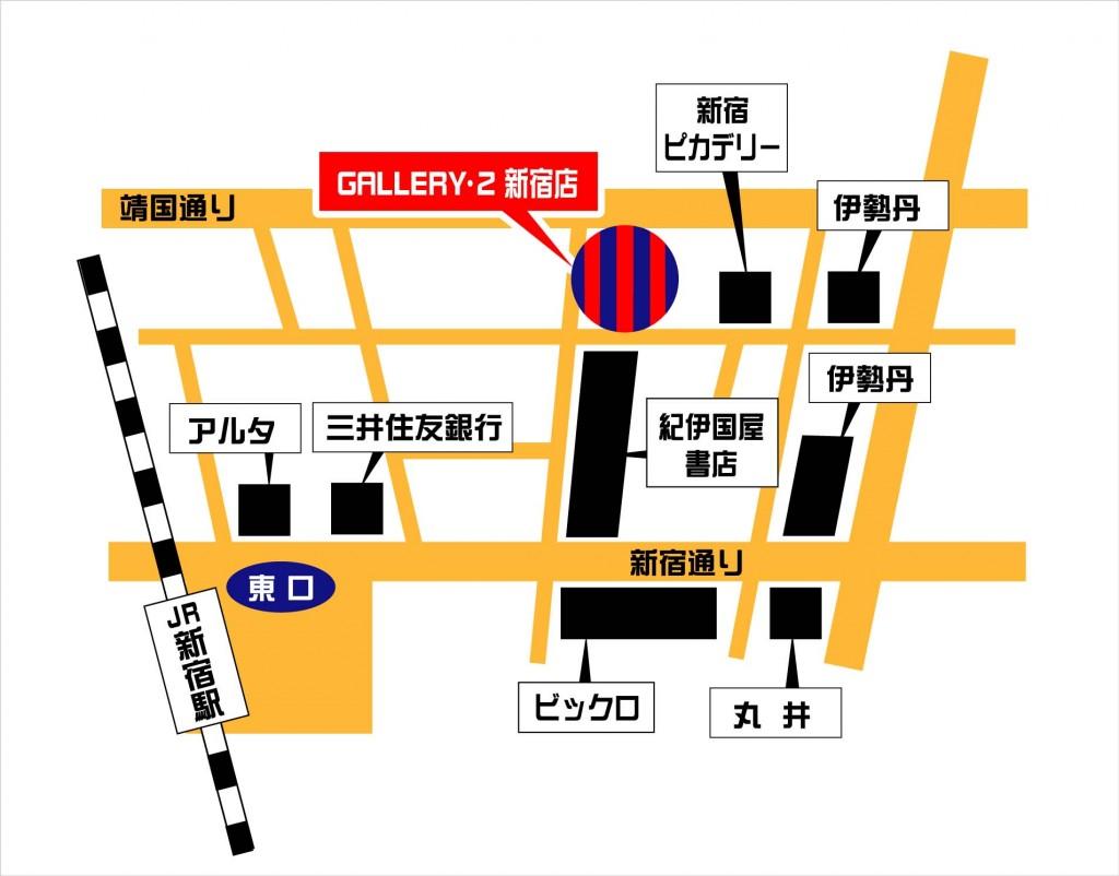 14.GALLERY・2 新宿店 1024x802 【ファンゾーン】ショップ