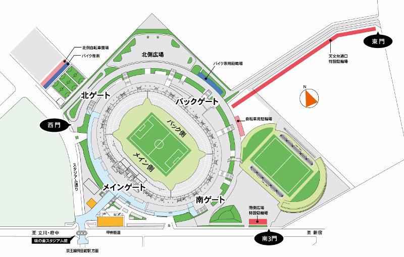 150314 ajisutat駐輪場修正311 800x509 【チケット・観戦】スタジアム