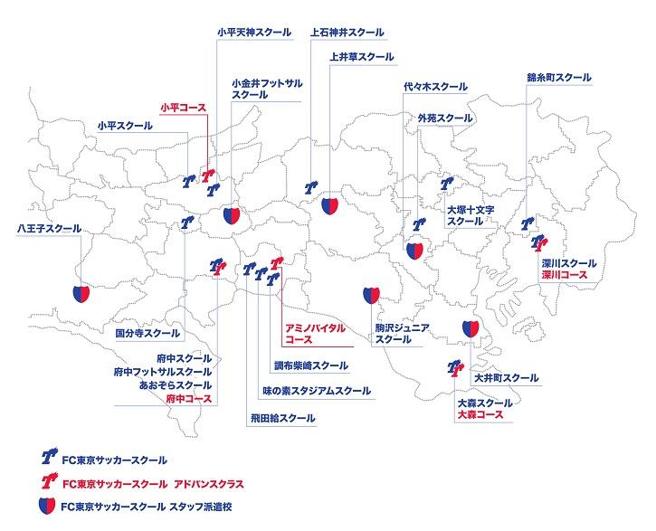 17.スクール案内地図 再修正 更新済み 1 【アカデミー】スクール紹介