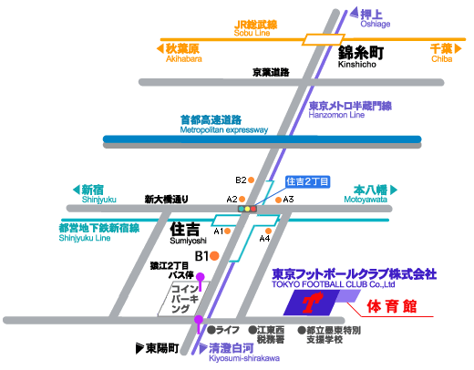 http://www.fctokyo.co.jp/wp-content/uploads/2013/01/map5.png