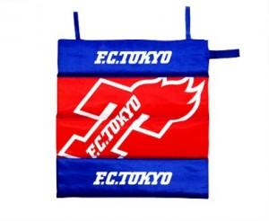 ④4 300x246 3/30(土)vs横浜F・マリノス戦 【アウェイ限定】FC東京グッズ販売!!