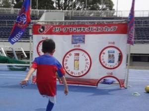 シュートゲーム1 300x225 4/3(水)vs名古屋グランパス戦「ナビスコキッズイレブン」開催!