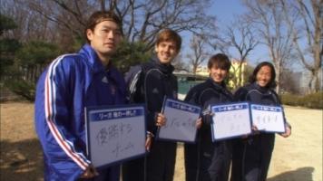 001 WOWOWライブ「リーガダイジェスト!」にてFC東京選手インタビュー放送!