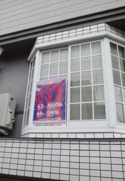 336 2013シーズン「味スタを満員にし隊!」活動報告 vol.2