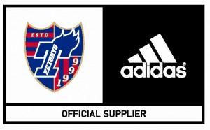 adidasコンポジットロゴ 300x186 【4/25追記】4/27(土)vs川崎フロンターレ戦「adidas Day」開催のお知らせ
