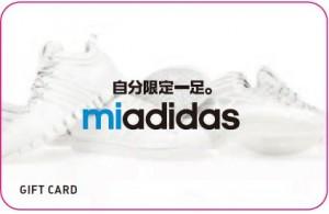 miadidas画像 300x195 【4/25追記】4/27(土)vs川崎フロンターレ戦「adidas Day」開催のお知らせ