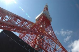 東京タワー 300x199 「F.C.TOKYO × HELLO KITTY」コラボグッズを東京タワーで販売!