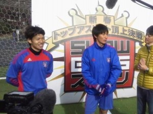 SHOW GUTS スポーツ2 300x224 テレビ東京系列「SHOW GUTS スポーツ2014」に森重選手、高橋選手が登場!