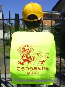 ランドセル 225x300 小平市小学新1年生へ「ぶるべー・東京ドロンパ」のランドセルカバー配布のお知らせ