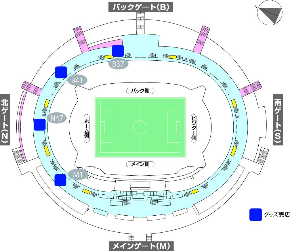 場内売店地図(グッズ売店)3 新・FC東京グッズ登場!!【Vol.4】