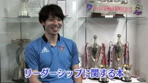 1キャプテン1 300x168 2014クラブオフィシャルWEB動画「ENEOS Presents The F.C.TOKYO TIMES」配信スタート!