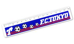 FC東京定規 新・FC東京グッズ登場!!【Vol.4】