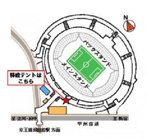 クラサポテント 300x285 クラブサポートメンバーに入って観戦チケット&タオルマフラーをGET!