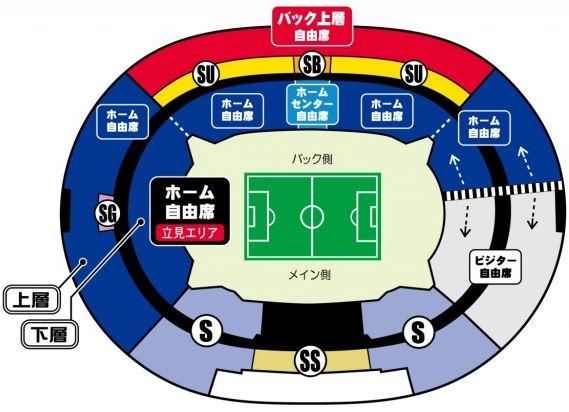スタジアム席割 「GW特別割引チケット」販売のお知らせ