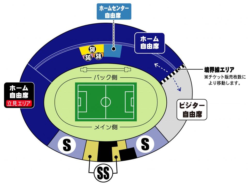 国立席図 1024x765 4/29(火祝)名古屋グランパス戦 当日券販売と上段部分について