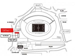 特設(国立) 300x226 クラブサポートメンバーに入って観戦チケット&タオルマフラーをGET!