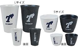マンスリー2カップ2 新・FC東京グッズ登場!!【Vol.7】
