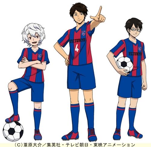 3人並びWEB 『ワールドトリガー』×『FC東京』タイアップ決定!