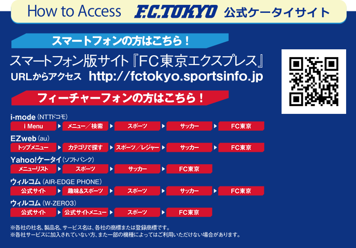 img footer 公式ケータイサイトOFFICIAL MOBILE SITE