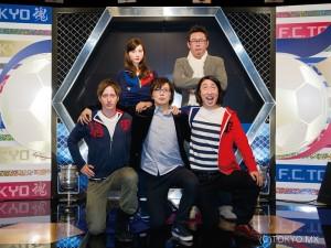 F.C.TOKYO魂!メンバー写真 300x225 【再掲】『2015キッズクラブフェスティバルpresented by 森ビル』 開催のお知らせ