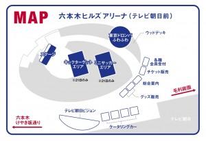 """MAP 300x206 【追記】2/21(土)、22(日)六本木ヒルズアリーナにて『FC東京""""祭"""" presented by 東京ガスライフバル』開催!"""