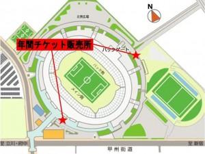 年間チケット販売地図 300x225 7/29(水)仙台戦 後半年間チケットお受取り・当日販売について