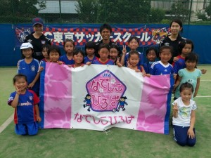 上石神井 800x600 300x225 「なでしこひろば上石神井 by FC東京」開催のお知らせ