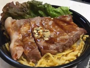 1東京Xステーキ丼 300x225 【追記】7/29(水)仙台戦「青赤横丁」開催のお知らせ