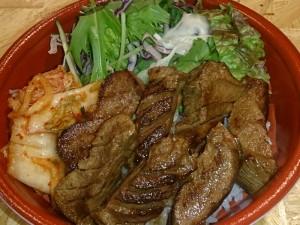 7牛タンステーキ丼 300x225 【追記】7/29(水)仙台戦「青赤横丁」開催のお知らせ
