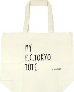 bag2 243x300 新・FC東京グッズ登場!!【Vol.14】