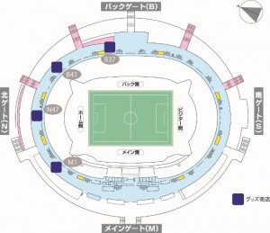 map for goodsshop15 300x259 新・FC東京グッズ登場!!【Vol.17】