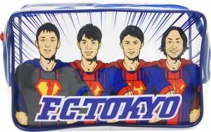 porch 1 web 300x187 7/25(土)鹿島戦【アウェイ限定】FC東京グッズ販売!!