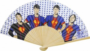 sensu 1 web 300x170 7/25(土)鹿島戦【アウェイ限定】FC東京グッズ販売!!