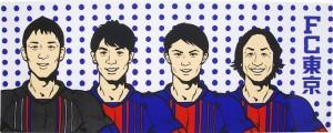 tenugui 1 web 300x120 7/25(土)鹿島戦【アウェイ限定】FC東京グッズ販売!!