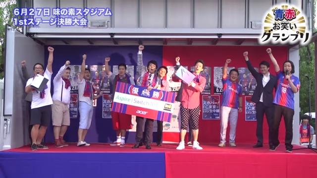 アイコン用2 『青赤お笑いグランプリ』2ndステージ開催のお知らせ
