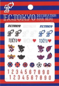 dorompa nail 205x300 新・FC東京グッズ登場!!【Vol.18】