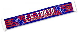 football mufler 300x123 新・FC東京グッズ登場!!【Vol.18】
