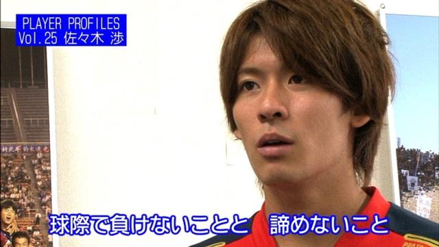 2015クラブオフィシャルweb動画 player profiles presented by eneos