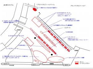 プレゼンテーション1 300x225 11/22(日)鳥栖戦「大青赤横丁」開催のお知らせ