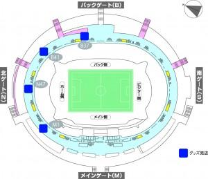 場内売店地図(グッズ売店) 300x259 新・FC東京グッズ登場!!【Vol.22】