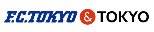 【WEB用】F.C.TOKYO&TOKYO 東京ブランドロゴ「&TOKYO」使用開始!