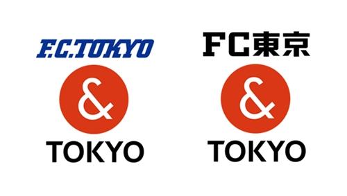 ロゴ2 東京ブランドロゴ「&TOKYO」使用開始!